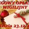 BIEGOWY OPŁATEK WIGILIJNY – niedziela 23 grudnia