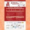 Aktualny plakat Półmaratonu do pobrania