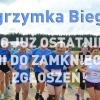 Pielgrzymka Biegowa 11-13.sierpnia - jeszcze tylko kilka dni do zamknięcia zgłoszeń!