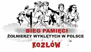 WILCZYM PLAKAT2 [1600x1200]
