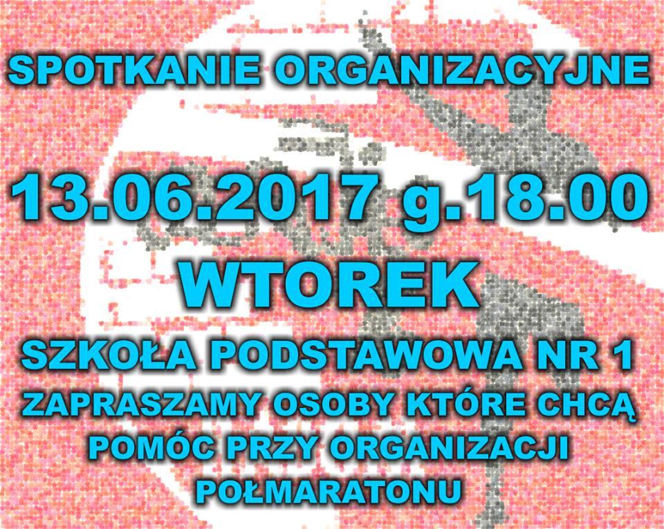 spotkanie-organizacyjne-2017