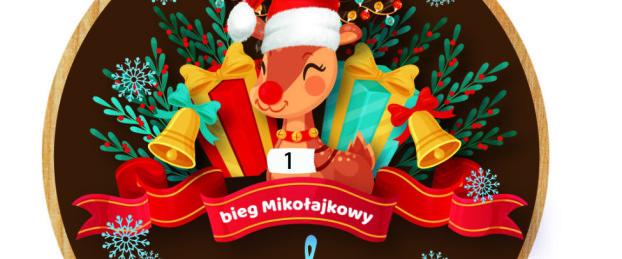 medal_mikolajkowy1